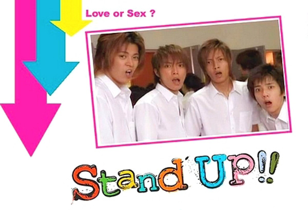 Stand up !!